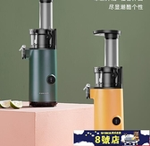 mokkom磨客電動便攜式迷你原汁機全自動汁渣分離多功能果蔬榨汁機 8號店