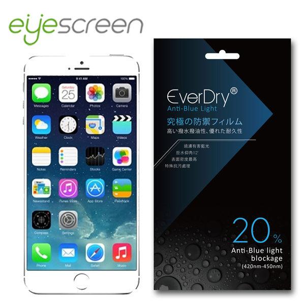 TWMSP★按讚送好禮★EyeScreen iPhone 6 Plus / 6s Plus EverDry 6H抗藍光 PET 螢幕保護貼