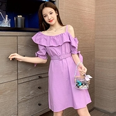 一字领洋装 溫柔紫色泡泡袖洋裝夏季斜肩收腰顯瘦荷葉邊性感露肩香芋紫裙子