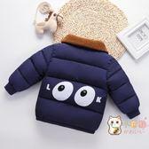 男女童加絨加厚保暖羽絨棉服中小兒童秋冬季外套 快速出貨免運