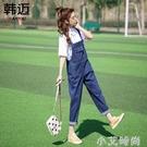 2020流行網紅牛仔吊帶褲女韓版寬鬆洋氣減齡夏季薄款小個子顯瘦潮【小艾新品】