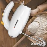 打蛋機 220v電動打蛋器家用烘焙工具手持打蛋機奶油打發器攪拌器LB1778【Rose中大尺碼】