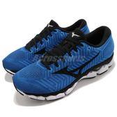Mizuno 慢跑鞋 Waveknit S1 藍 黑 編織鞋面 避震 輕量透氣 男鞋 運動鞋【PUMP306】 J1GC1825-10