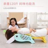 兒童洗頭躺椅寶寶洗頭床可摺疊洗髮躺椅子小孩加大號洗頭神器家用WD 晴天時尚館