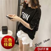 【DIFF】夏季新款韓版英文字母短袖T恤 寬鬆上衣 短袖上衣 女裝 衣服【T130】