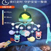 新生嬰兒床鈴0-1歲玩具3-6個月12男寶寶女音樂旋轉益智搖鈴床頭鈴【快速出貨】