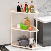 衛生間置物架廚房落地浴室收納架子 桌面客廳層架三角架  中秋佳節 YTL