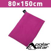 Polarstar 吸水毛巾 80x150cm『紅紫』快乾│透氣│輕薄 P16769