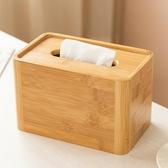 客廳紙巾盒創意家居竹木餐巾紙抽紙盒簡約桌面面巾紙盒田園紙抽盒