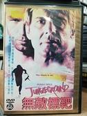 挖寶二手片-0B02-593-正版DVD-電影【無敵標靶】-羅迪派柏 桃莉希金遜(直購價)