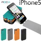 【現貨】ROCK 洛克 iPhone SE / 5 / 5S 恆系列上下翻蓋皮套保護套 / 灰色