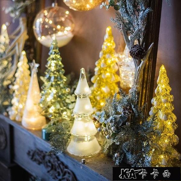聖誕 掬涵 玻璃樹裝飾家用桌面擺件閃亮發光小夜燈新年派對櫥【全館免運】