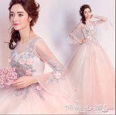 婚紗禮服 時髦喇叭袖仙美花朵蕾絲長袖新娘敬酒服粉色婚紗禮服igo 傾城小鋪 傾城小鋪