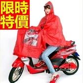 雨衣-女用雨具新款亮麗輕薄日系3色54m18【時尚巴黎】
