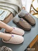 棉拖鞋女冬天居家室內毛絨厚底防滑水皮質保暖情侶家用男士秋冬季 東京衣秀