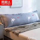 南極人全棉雙人枕套純棉枕頭套1.2m1.5米加長枕芯套1.8情侶長枕套【果果新品】