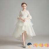 兒童禮服公主裙女童蓬蓬紗花童洋裝婚紗走秀主持人演出服【淘嘟嘟】