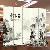 屏風 隔斷客廳臥室玄關辦公室現代簡約中式時尚布藝實木折屏