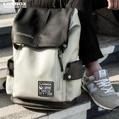後背包男士背包時尚潮流韓版書包休閒簡約旅行包【聚寶屋】