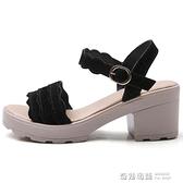 涼鞋 坡跟涼鞋女中跟新款女涼拖鞋粗跟一字扣帶高跟仙女風 奇妙商鋪
