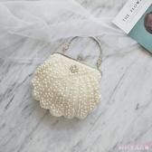 珍珠包包女小包貝殼包手工串珠包斜跨包復古禮服旗袍包 XN8597【Rose中大尺碼】