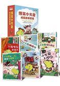 「爆笑小火龍」成長故事套組(共6冊)