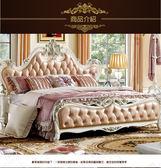 【大熊傢俱】QY 8803 新古典床 人床 歐式古典 歐式 床架 皮床 雙 新古典 五尺床 六尺床