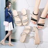 坡跟拖鞋女韓版百搭兩穿高跟鬆糕厚底時尚網紅涼拖 沸點奇跡
