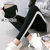 孕婦裝 MIMI別走【P61505】超彈力韓國棉 低腰側寬條內搭褲 孕婦褲 不勒肚