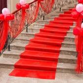結婚紅地毯加厚防滑迎賓長期婚慶樓梯紅地毯批發開業紅地毯一次性