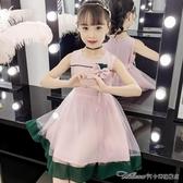 兒童節禮物女童連身裙洋裝夏季春夏裝新款兒童裝長裙子寶寶公主裙洋氣中大童 阿卡娜