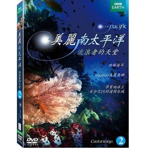 美麗南太平洋 流浪者的天堂 DVD   BBC EARTH系列  (購潮8)