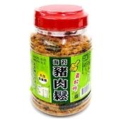 進發 真好吃 海苔豬肉鬆 300g/罐【康鄰超市】