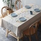 桌墊 桌旗桌布一體防水防油免洗餐桌布長方形臺布茶幾布藝桌墊PVC北歐JD計書 618狂歡