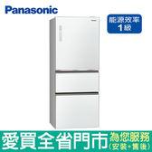 Panasonic國際500L三門玻璃變頻冰箱NR-C500NHGS-W含配送到府+標準安裝【愛買】