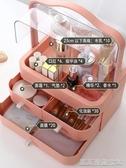 網紅化妝品收納盒防塵大容量家用桌面整理梳妝臺口紅護膚品置物架凱斯盾數位3C