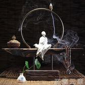 創意家居檀香仿風化木頭禪意根雕陶瓷倒流香爐擺件茶道古沉香薰爐WD 至簡元素