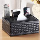 創意紙巾盒抽紙盒子 家用茶幾客廳放遙控器的收納盒 餐巾紙盒簡約【端午節好康89折】