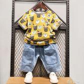 男童夏裝套裝兒童夏季童裝寶寶短袖T恤 牛仔褲兩件套韓版 港仔會社