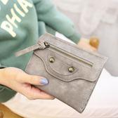 錢包 女短款 正韓歐美時尚學生三折女士錢包女式皮夾錢夾優家小鋪