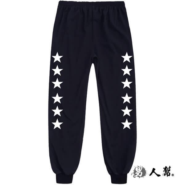 【男人幫】雙邊星星潮牌加厚休閒棉褲 (K0476)