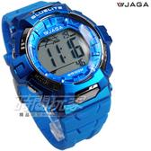 捷卡 JAGA 多功能大視窗電子錶 男錶 冷光防水 防水手錶 運動錶 電子錶 M979B-E(藍)