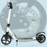 出口兒童滑板車二2兩輪手剎8-10-15歲青少年男女孩校園代步踏板車YYS