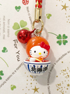 【震撼精品百貨】Hello Kitty 凱蒂貓~手機吊飾-北海道限定版