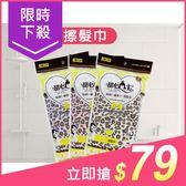 甜心公主 豹紋擦髮巾(1入)【小三美日】顏色隨機出貨 $89
