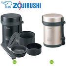 ZOJIRUSHI象印 不鏽鋼真空保溫便當盒-SL-GF18(免運費)