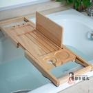 浴缸架 歐式實木伸縮防滑防霉浴缸支架浴盆木桶泡澡支架浴缸置物架T