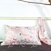 一對 真絲枕巾 100%桑蠶絲枕巾套 絲綢枕巾【櫻田川島】