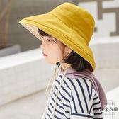 兒童雙面漁夫帽子寶寶透氣女男童防曬帽遮陽太陽帽【時尚大衣櫥】