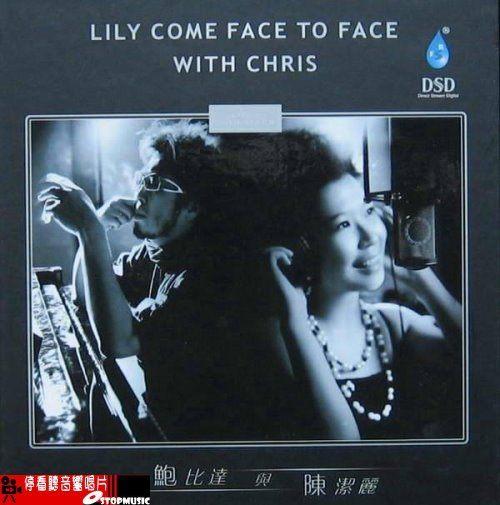停看聽音響唱片】【CD】 鮑比達與陳潔麗 - Lily Come Face To Face With Chris